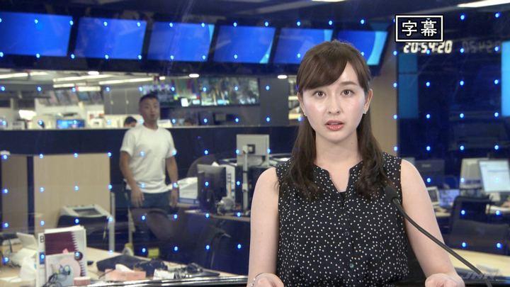2019年09月10日宇賀神メグの画像02枚目