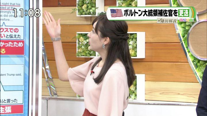 2019年09月12日宇賀神メグの画像03枚目