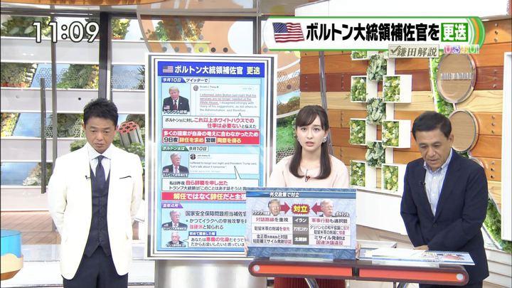2019年09月12日宇賀神メグの画像07枚目