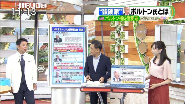 2019年09月12日宇賀神メグの画像09枚目