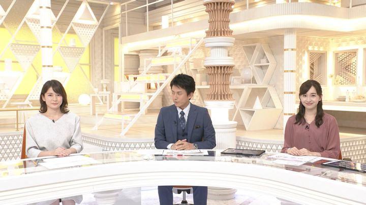 2019年09月15日宇賀神メグの画像01枚目