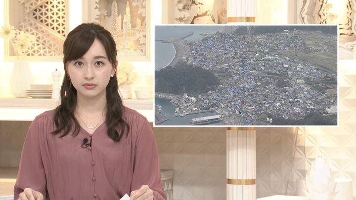 2019年09月15日宇賀神メグの画像03枚目
