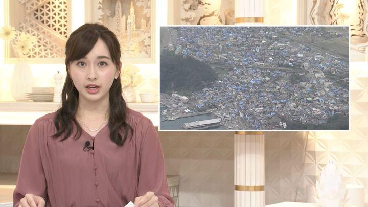 2019年09月15日宇賀神メグの画像04枚目