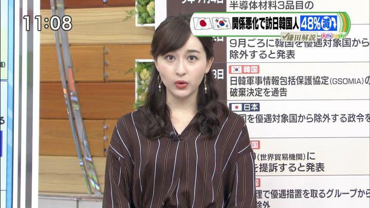 2019年09月19日宇賀神メグの画像01枚目