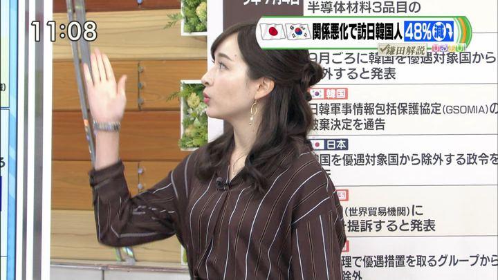 2019年09月19日宇賀神メグの画像03枚目