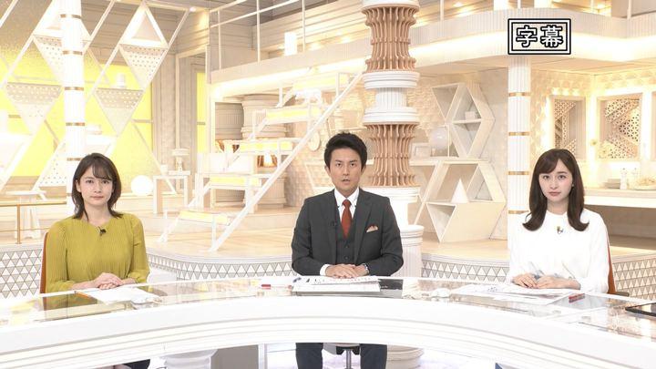 2019年09月22日宇賀神メグの画像15枚目