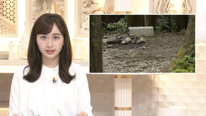 2019年09月22日宇賀神メグの画像16枚目