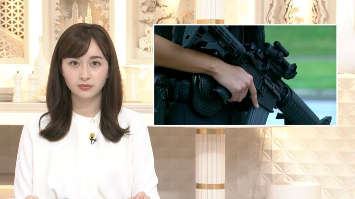 2019年09月22日宇賀神メグの画像17枚目