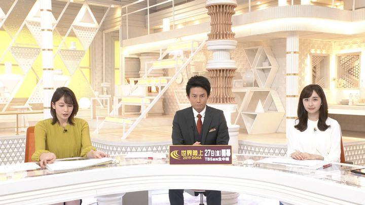 2019年09月22日宇賀神メグの画像19枚目