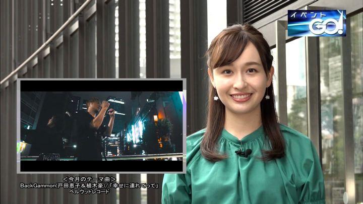 2019年09月23日宇賀神メグの画像01枚目