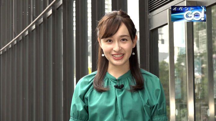 2019年09月23日宇賀神メグの画像03枚目