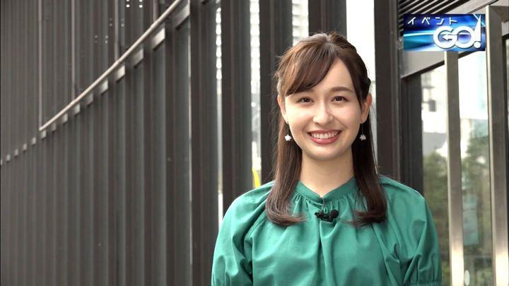 2019年09月23日宇賀神メグの画像04枚目