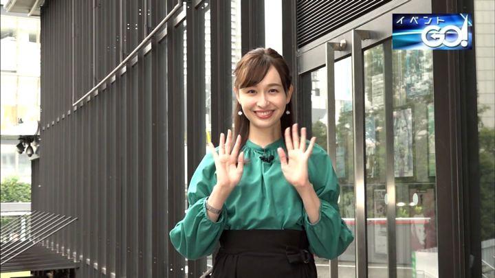 2019年09月23日宇賀神メグの画像06枚目