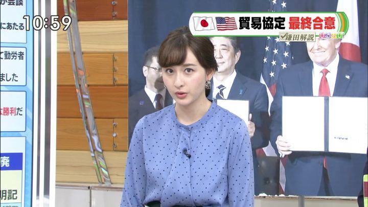 2019年09月26日宇賀神メグの画像02枚目