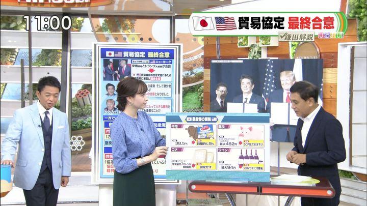 2019年09月26日宇賀神メグの画像03枚目