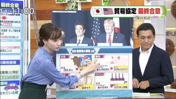 2019年09月26日宇賀神メグの画像04枚目