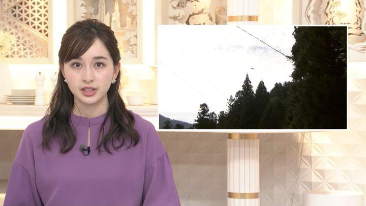 2019年09月29日宇賀神メグの画像02枚目