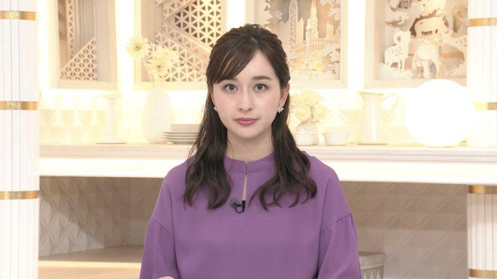 2019年09月29日宇賀神メグの画像03枚目