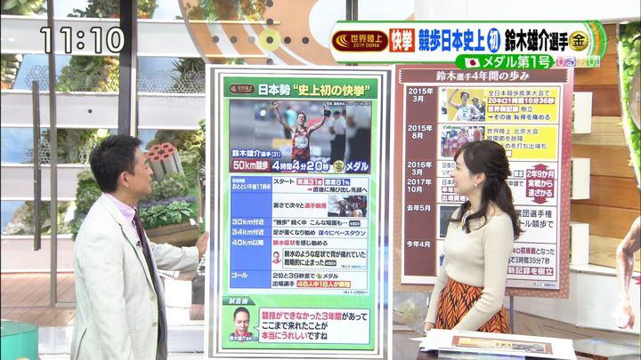 2019年09月30日宇賀神メグの画像03枚目