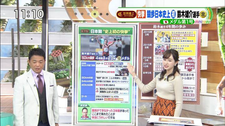 2019年09月30日宇賀神メグの画像04枚目