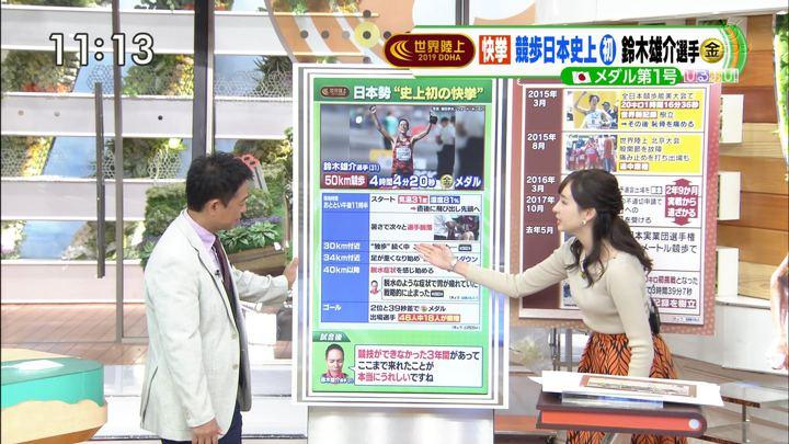 2019年09月30日宇賀神メグの画像05枚目