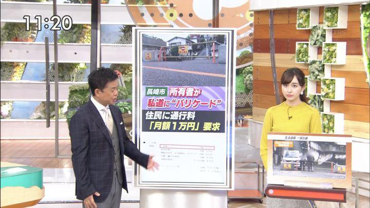 2019年10月04日宇賀神メグの画像01枚目