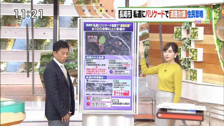 2019年10月04日宇賀神メグの画像04枚目