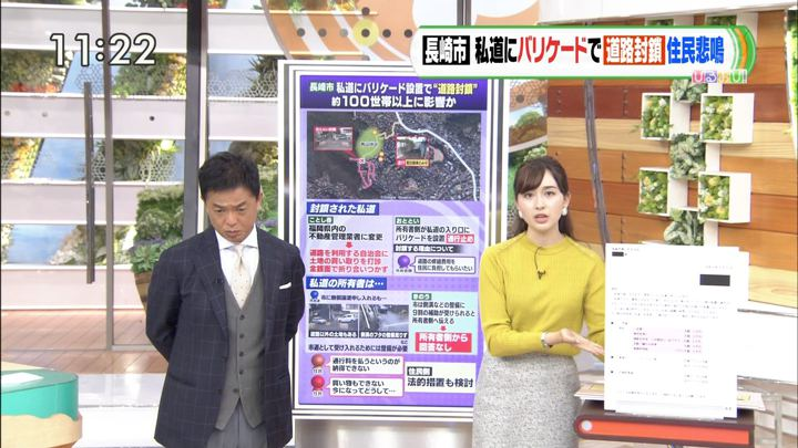 2019年10月04日宇賀神メグの画像05枚目