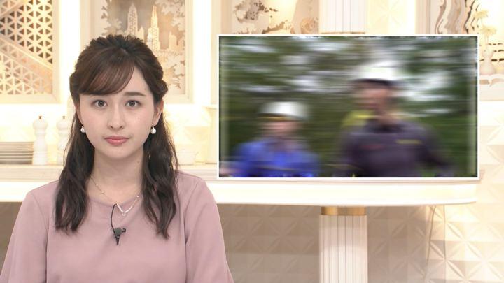 2019年10月06日宇賀神メグの画像14枚目