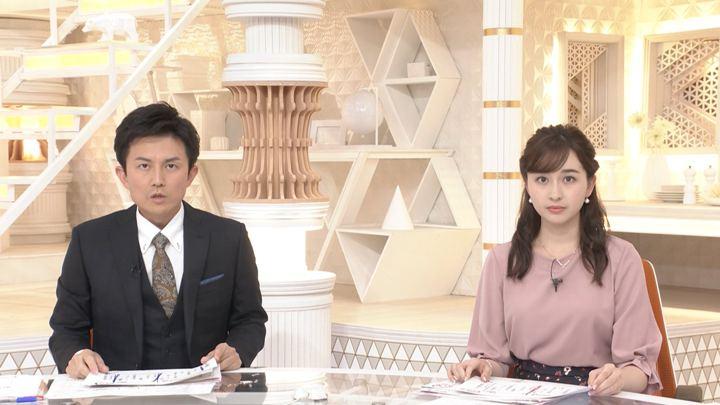 2019年10月06日宇賀神メグの画像15枚目
