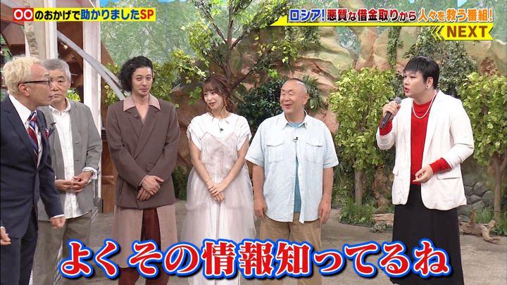 2019年09月02日宇垣美里の画像02枚目