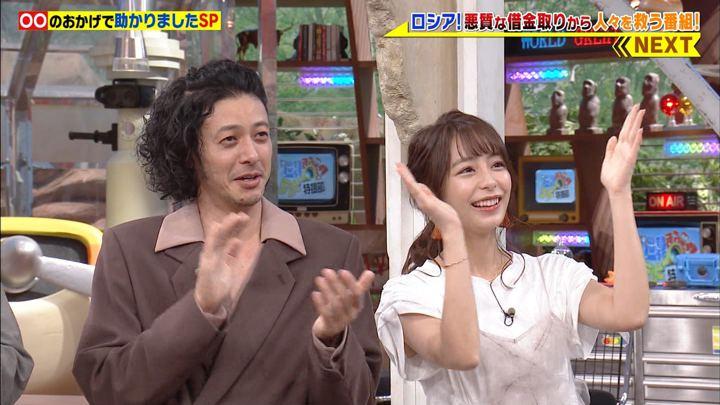2019年09月02日宇垣美里の画像06枚目