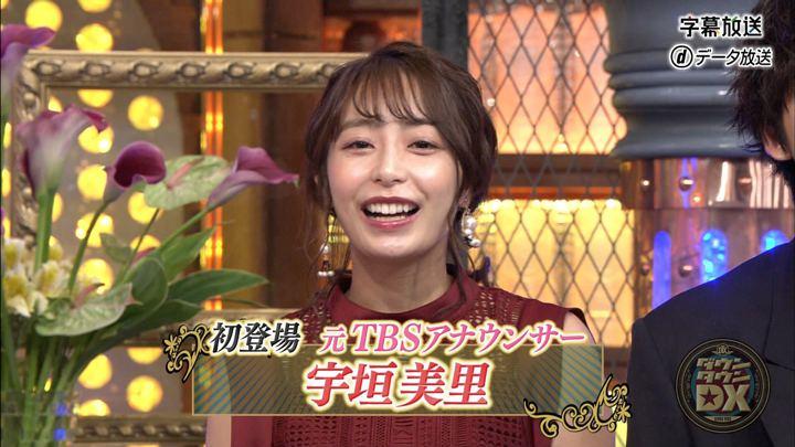 2019年09月19日宇垣美里の画像01枚目