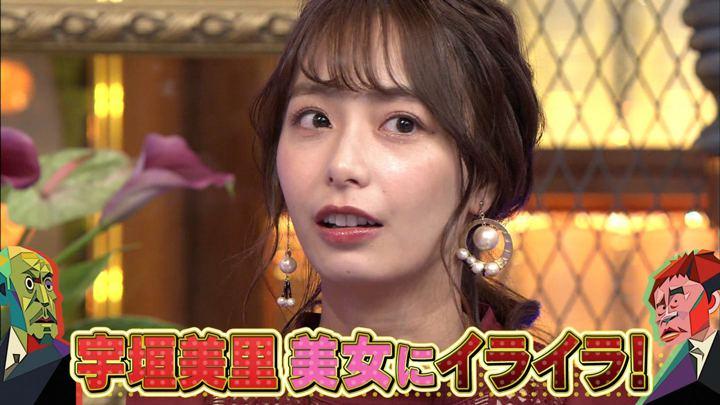 2019年09月19日宇垣美里の画像06枚目