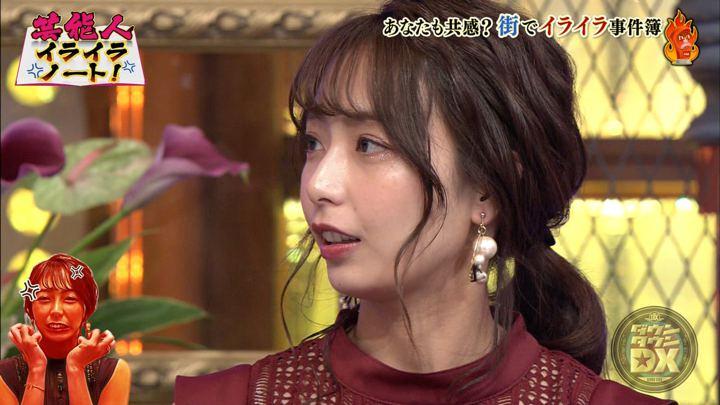 2019年09月19日宇垣美里の画像10枚目