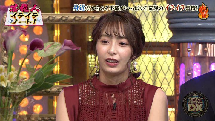 2019年09月19日宇垣美里の画像11枚目