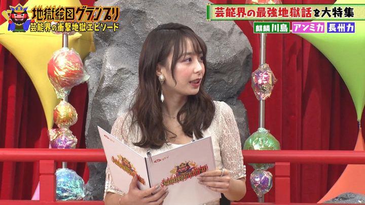 2019年09月19日宇垣美里の画像14枚目