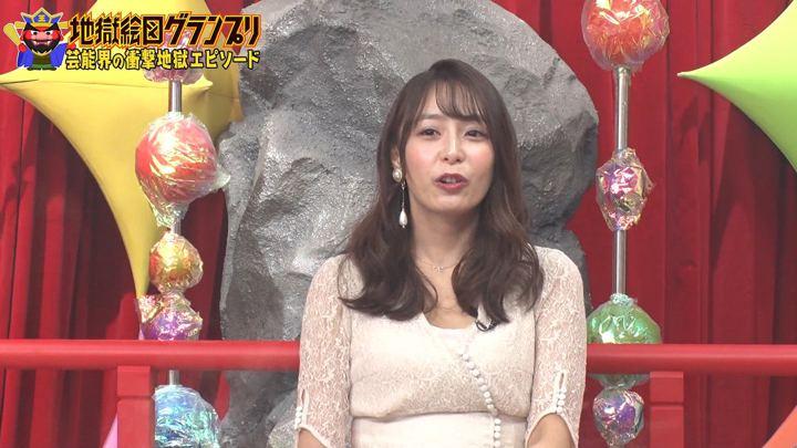 2019年09月19日宇垣美里の画像17枚目