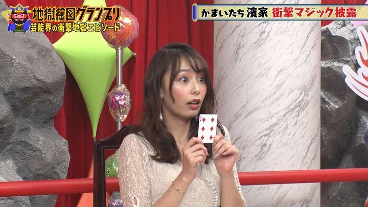 2019年09月19日宇垣美里の画像32枚目