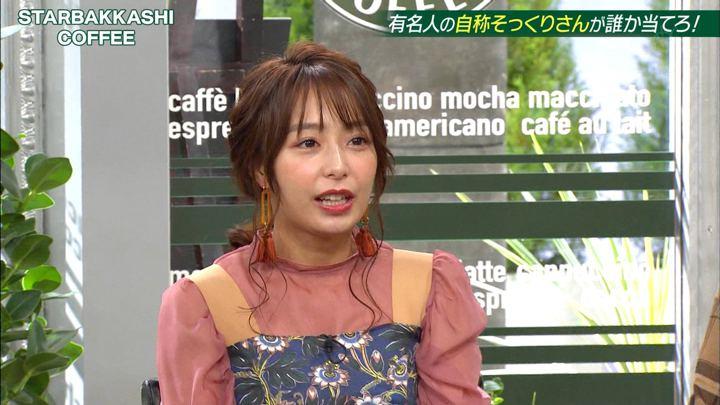 2019年09月21日宇垣美里の画像02枚目