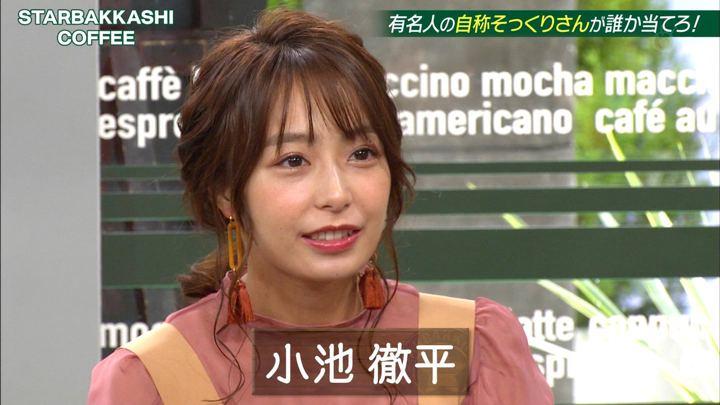 2019年09月21日宇垣美里の画像03枚目