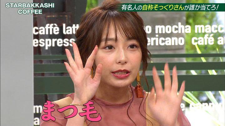 2019年09月21日宇垣美里の画像05枚目