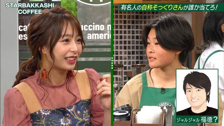 2019年09月21日宇垣美里の画像06枚目