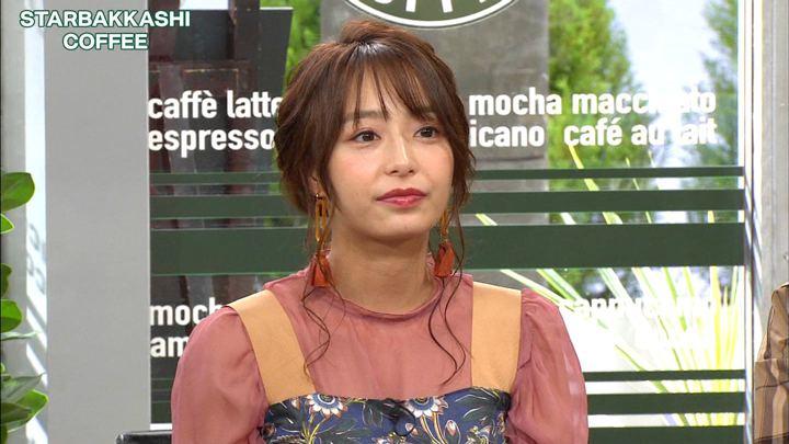 2019年09月21日宇垣美里の画像11枚目