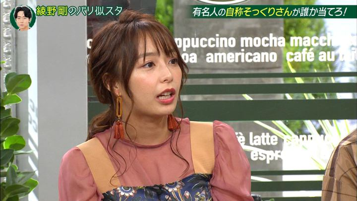 2019年09月21日宇垣美里の画像14枚目