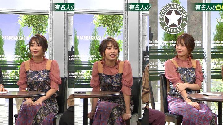 2019年09月21日宇垣美里の画像15枚目