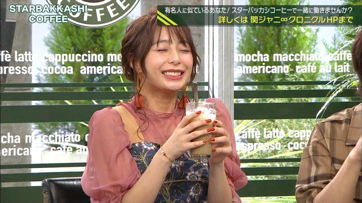 2019年09月21日宇垣美里の画像17枚目
