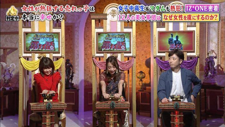2019年09月30日宇垣美里の画像58枚目