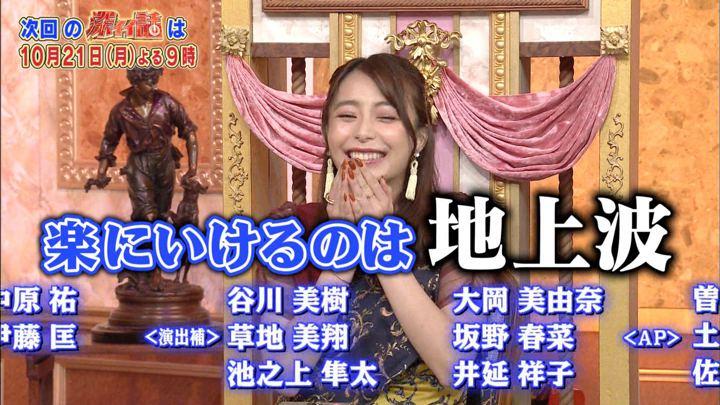 2019年09月30日宇垣美里の画像62枚目
