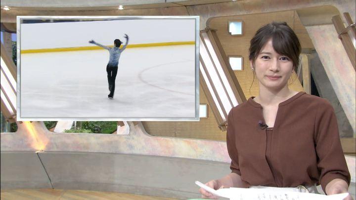 2019年09月14日宇内梨沙の画像03枚目